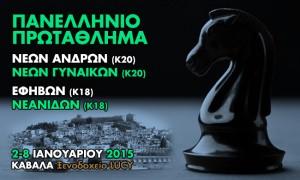 K18_K20_2015